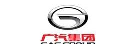 广汽集团-防静电地板