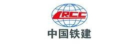 中国铁建-防静电地板