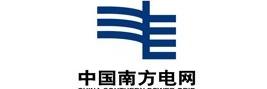 中国南方电网-防静电地板