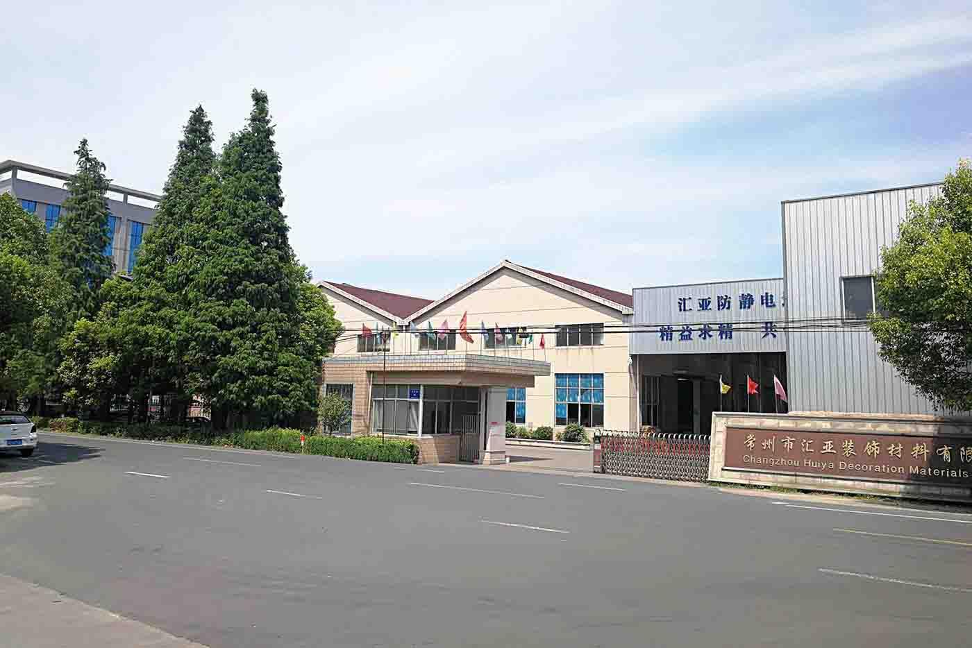 广州防静电地板
