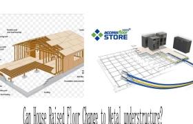 家用架空地板和机房架空地板的对比